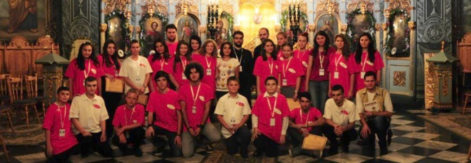 Biserica Tinerilor