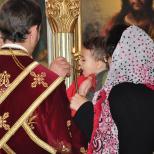 Primirea Sfintei Euharistii