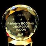 Gala Premiilor de Excelenta - 2012