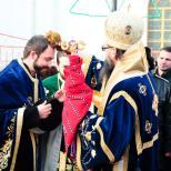 Botezul Domnului - Giurgiu