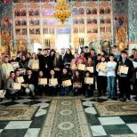 Premierea Olimpiadei de Religie 2013
